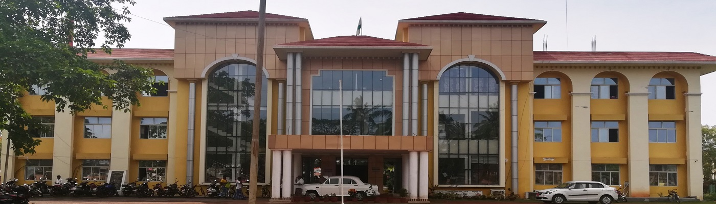 New Collectorate Building of Bhadrak District