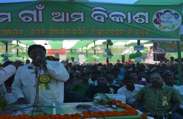 Public Address by Dignitaries