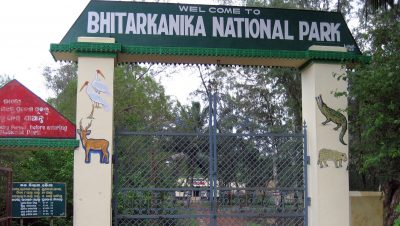 Gate of National Park