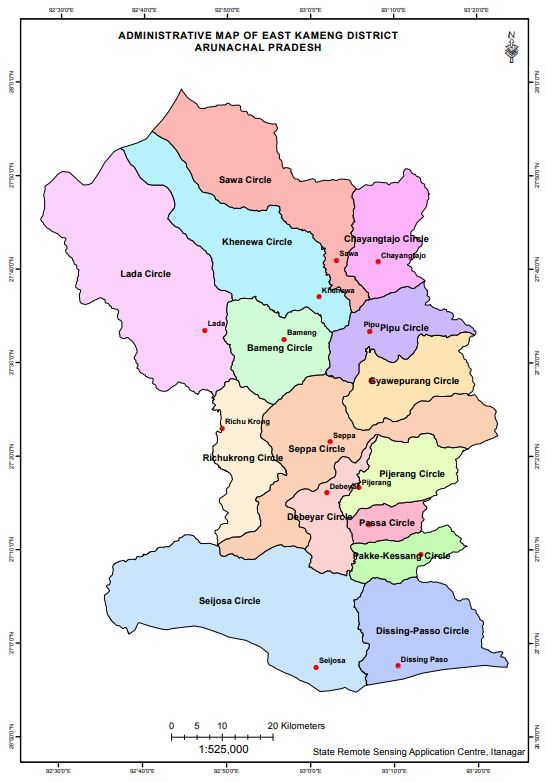 Administrative Map Of East Kameng District