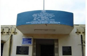 Entrance of Archaeological Museum, Kondapur
