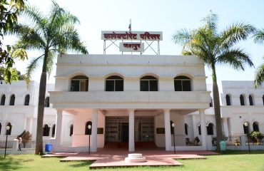 Collectorate_Building