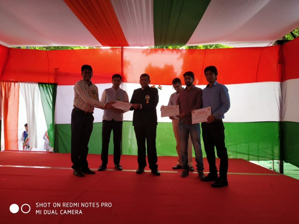 Certificate by DM on Independence Day Celebration