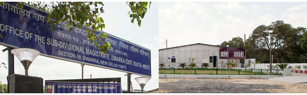Sub Divisional Magistrate Office, Dwarka