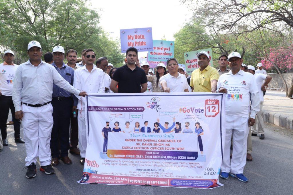 Rally on Desh Ka Mahatyohar 05.05.2019 Pic 9