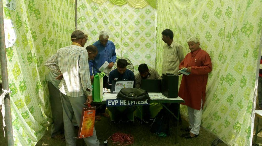 Camp Organised for Awareness of EVP 4