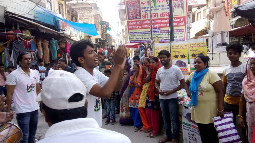 Nukkad Natak on EVP at Najafgarh 4
