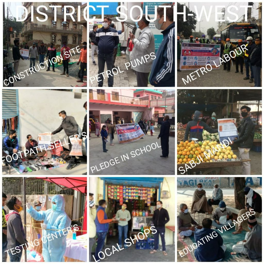 South west District_2