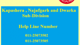 HelpLine Number