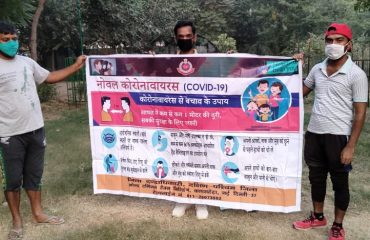 Awareness Team at WaterBody park,sec-1,Pkr-5, Dwarka,Nasirpur5