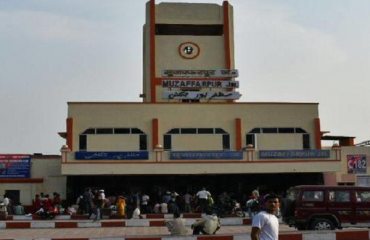 Railway_Station