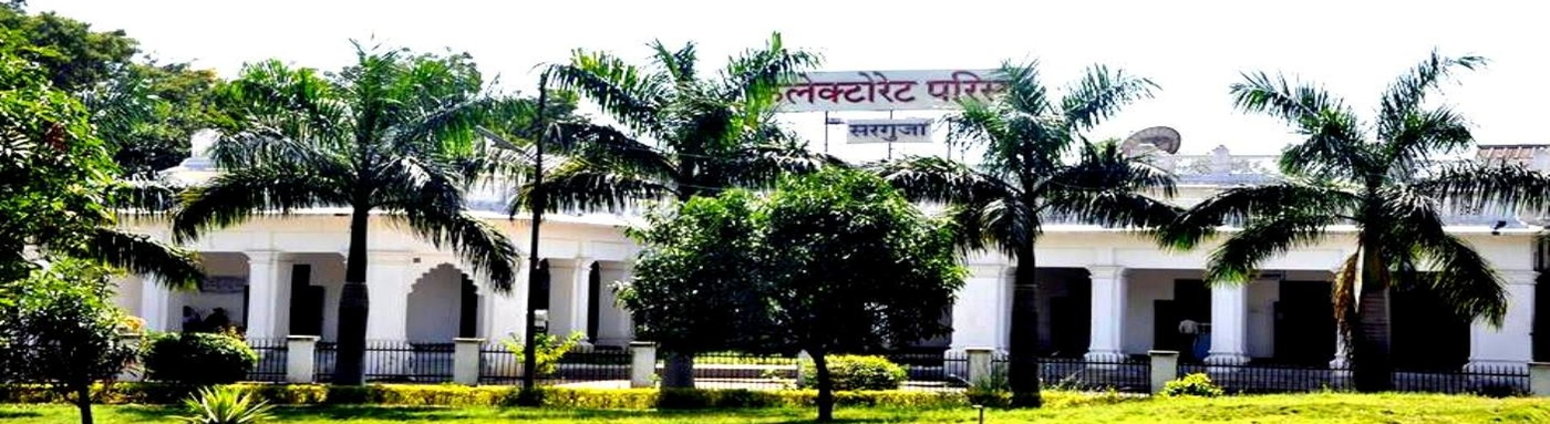 Building of Collectorate Surguja Chhattisgarh