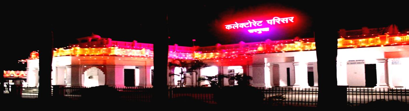 collectorate campus in night