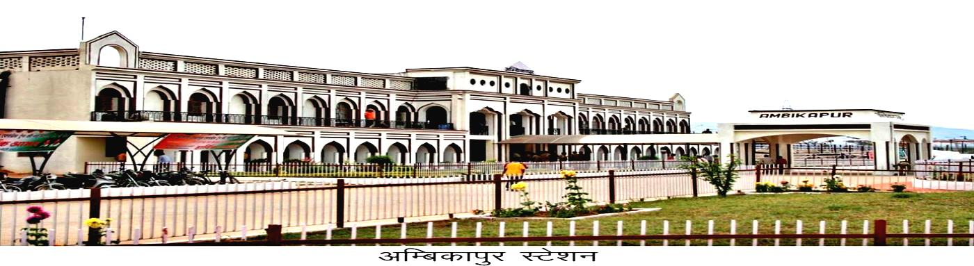 View of Railway station Ambikapur