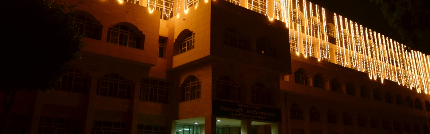 District Administrstive Complex, Patiala