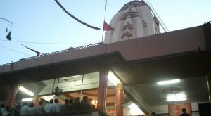Ambika Niketan Temple at Surat
