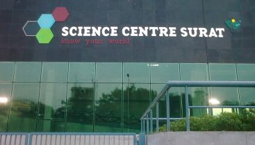 Surat Science Centre - know your world alt