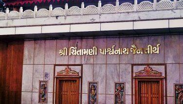 ચિંતામણી જૈન મંદિર આગળનો ભાગ alt