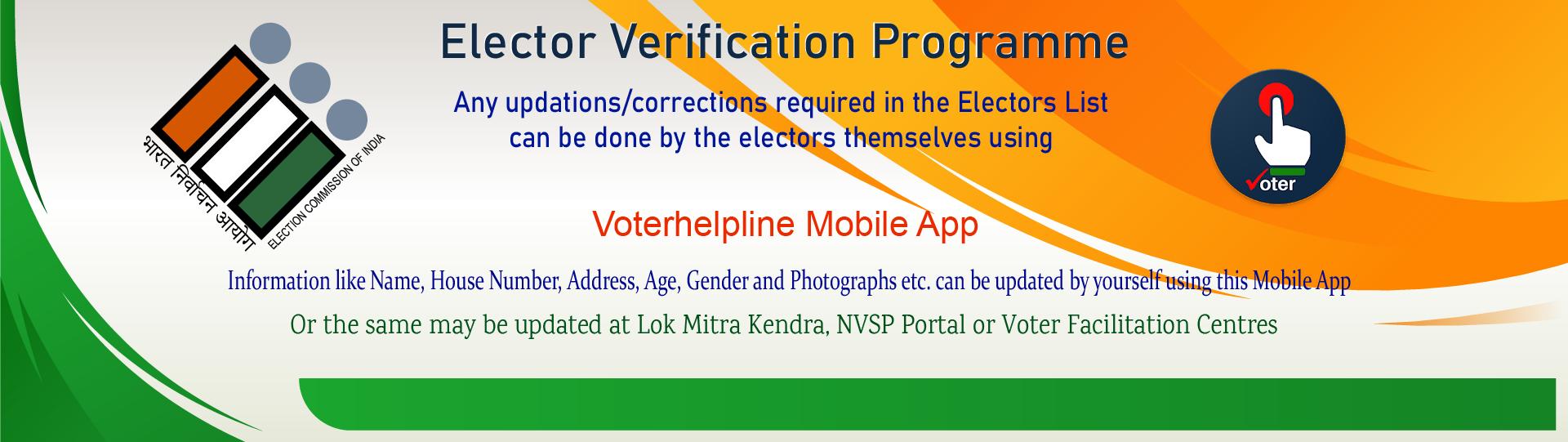 Elector Verification English