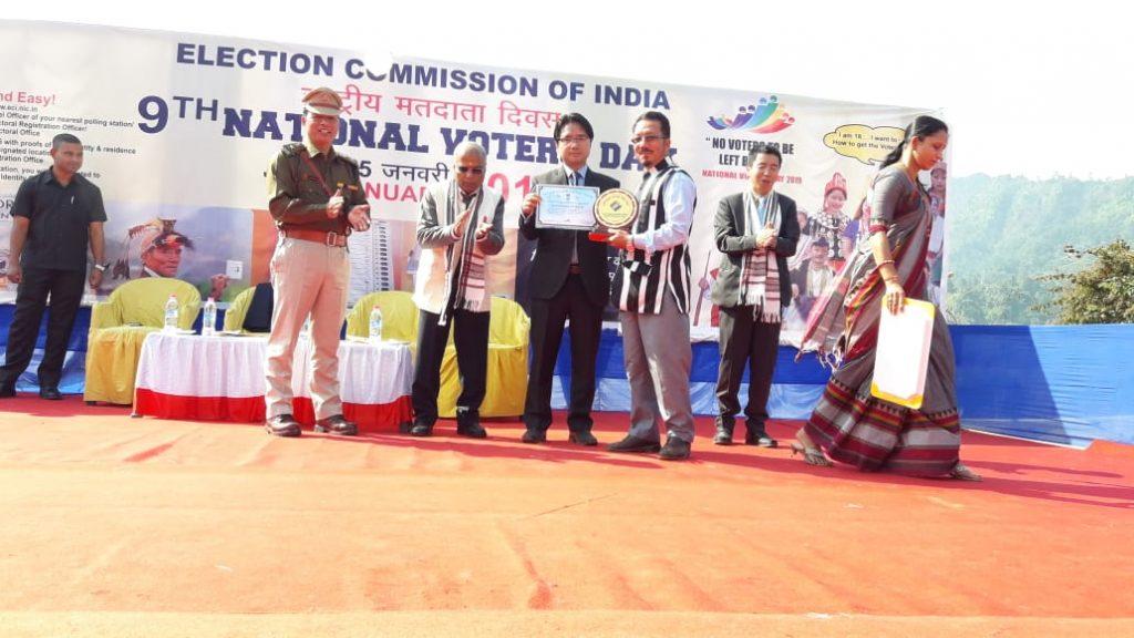 District Papum Pare | District Website of Papum Pare | India