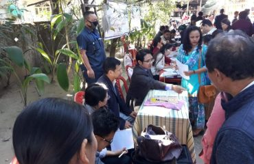 MSME Support & Outreach Camp