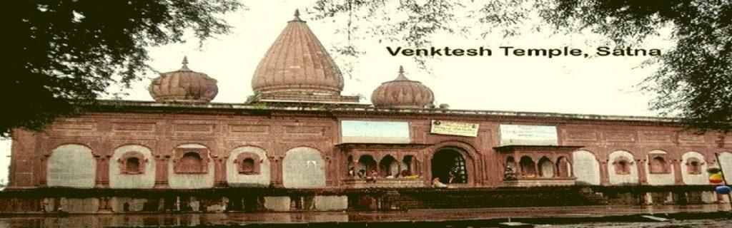 Temple Satna