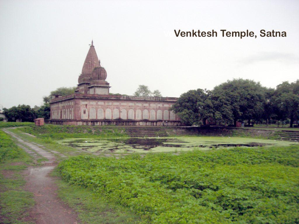 Back side of Venktesh temple