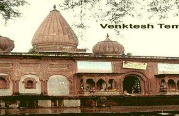 वेंकटेश मंदिर सतना