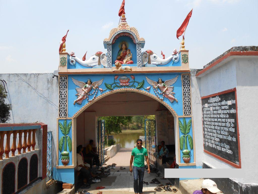 Biharinath front view