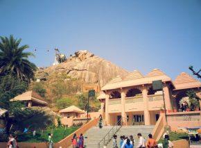 Gabbar hill entry steps
