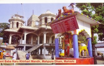 संत-बाबा-कारू-खिरहरी-मंदिर-मह्पुरा