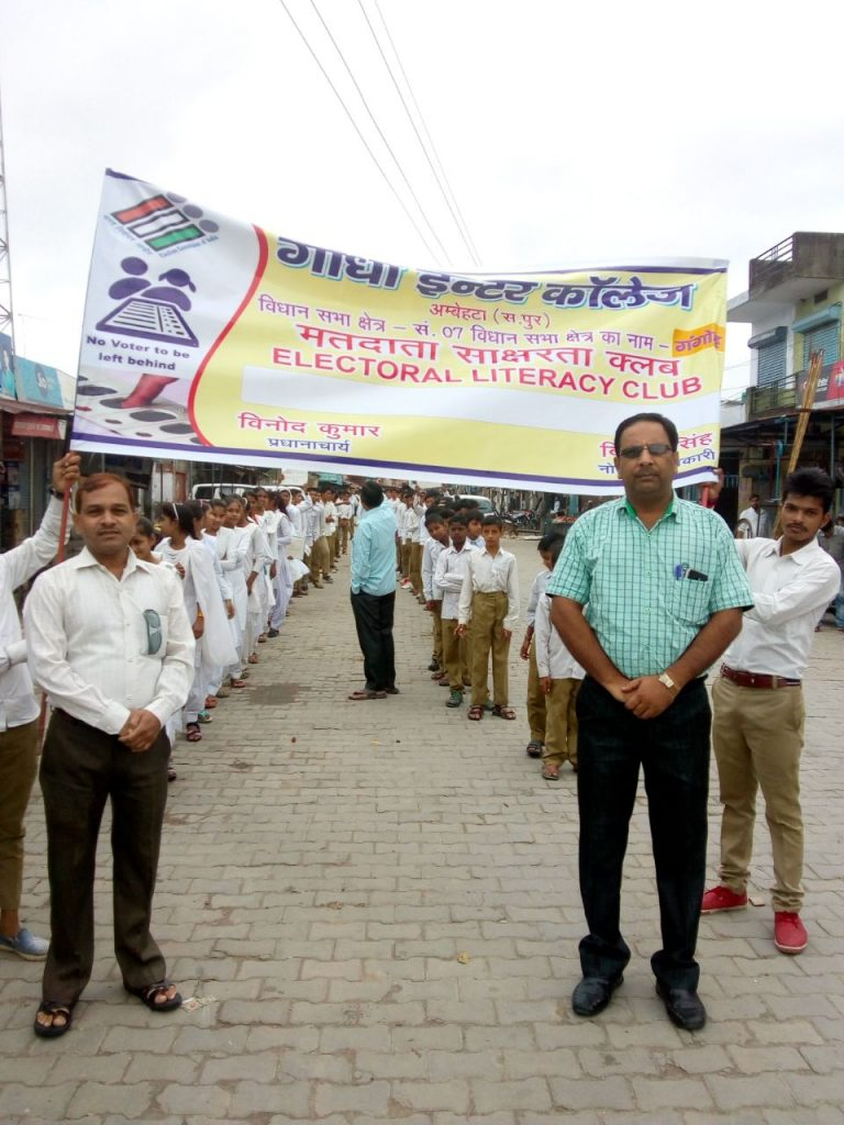 Sveep Program Gangoh