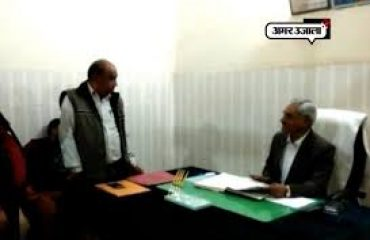 Discussion between District Magistrate and ADM Sir Saharanpur
