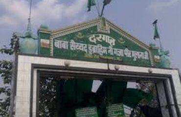 नोगाजा पीर मेनगेट सहारनपुर