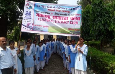 Sveep Program Deoband