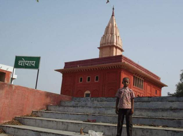 Dhopap Temple is associated with Lord Rama and is a famous religious place of District Sultanpur.