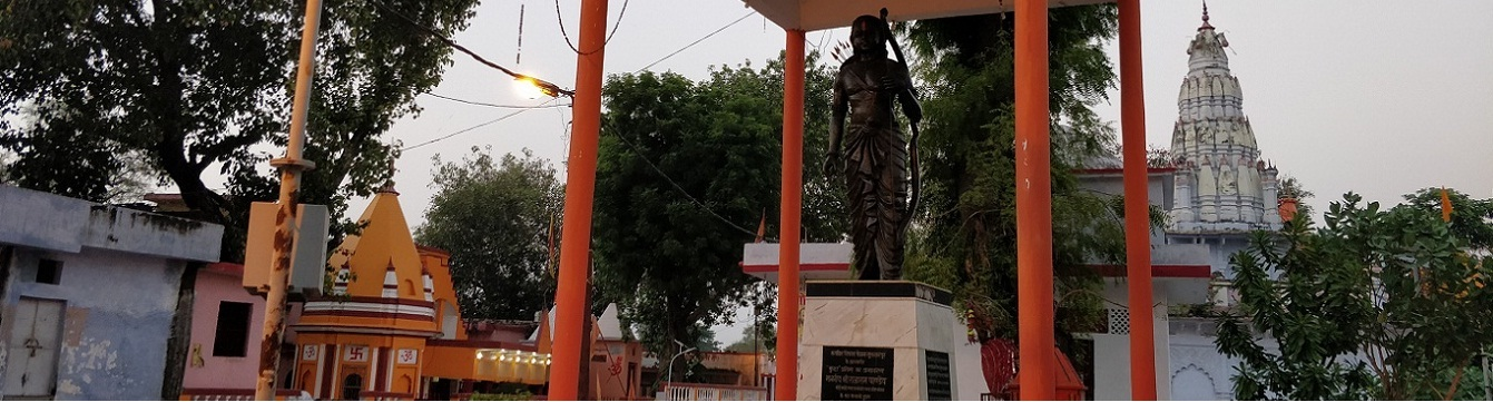 District Sultanpur, Government of Uttar Pradesh | The Land