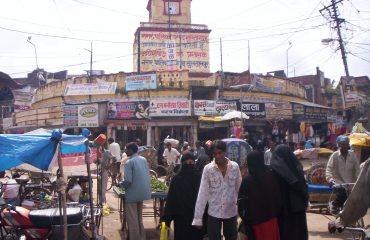 Chowk Ghantaghar