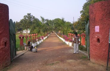 Photo of the entrance gate of Paryavaran Park, Sultanpur.