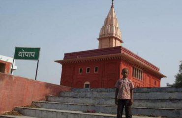 Dhopap Temple is an important religious place of Sultanpur which is related to Lord Rama.
