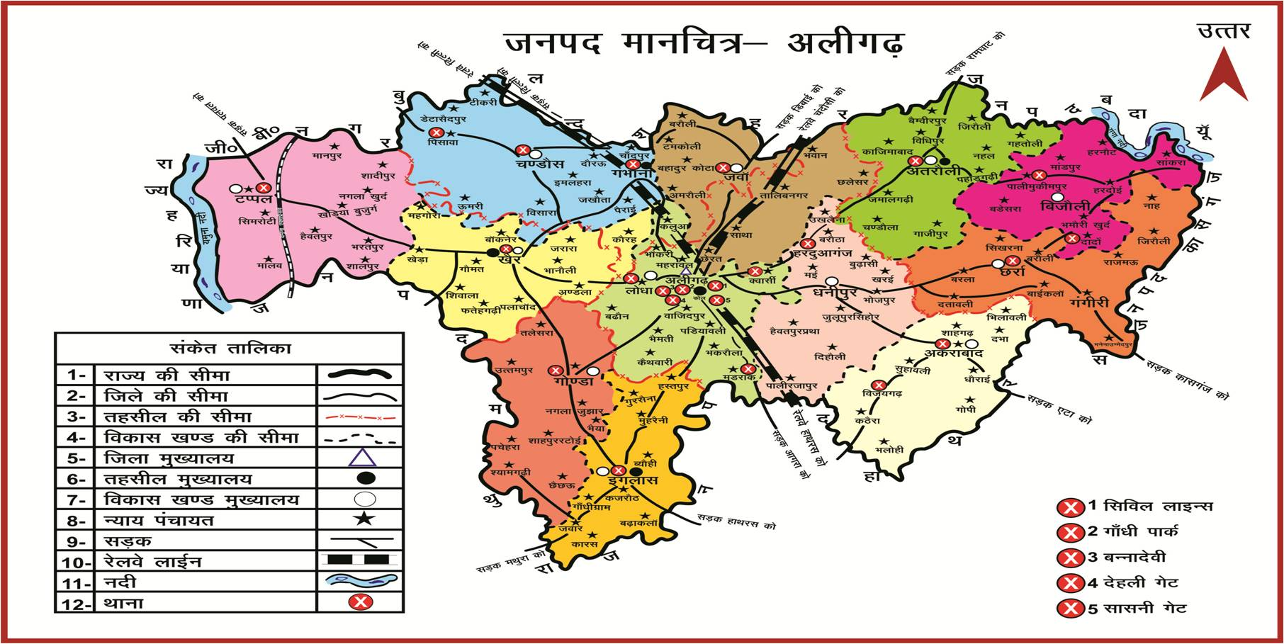 District Aligarh Map