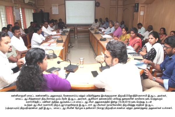 Monitoring Officer Meeting 09