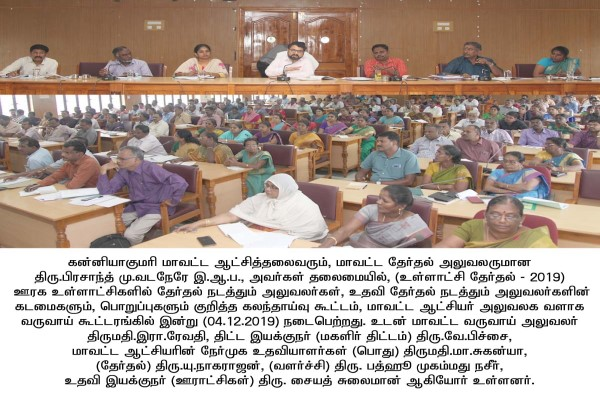 Local body elections 3_new