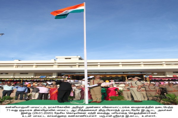 Republic day 1
