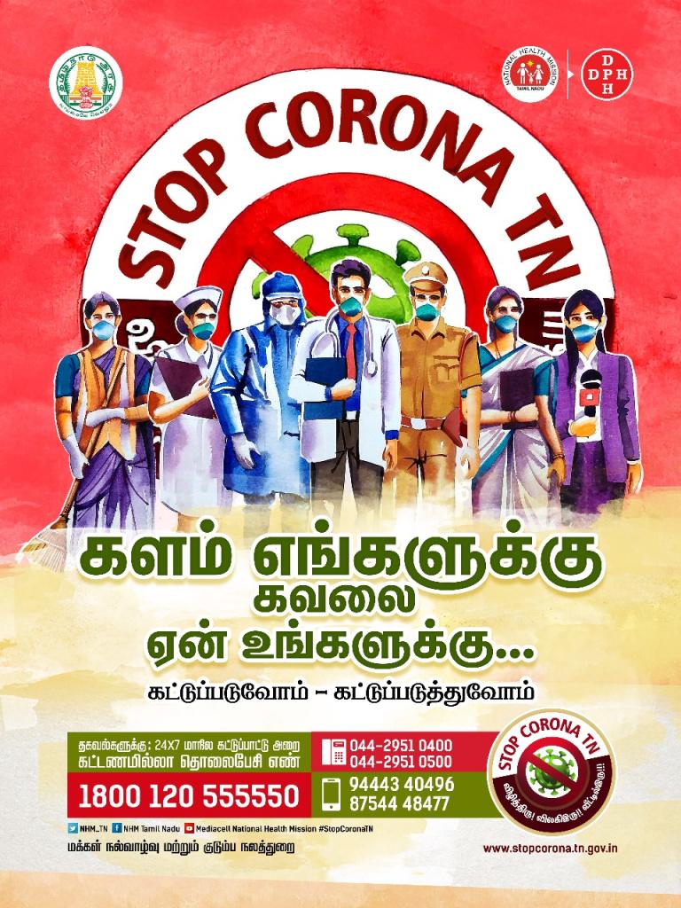 TN Stop Corono