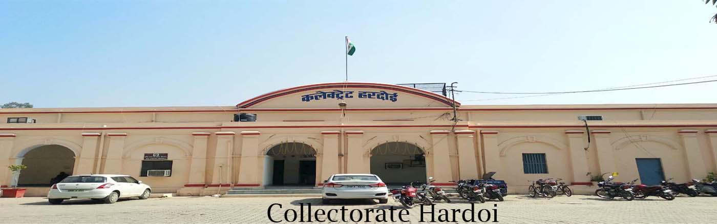 District Hardoi, Goverment of Uttar Pradesh | City of Bhakt Prahlad
