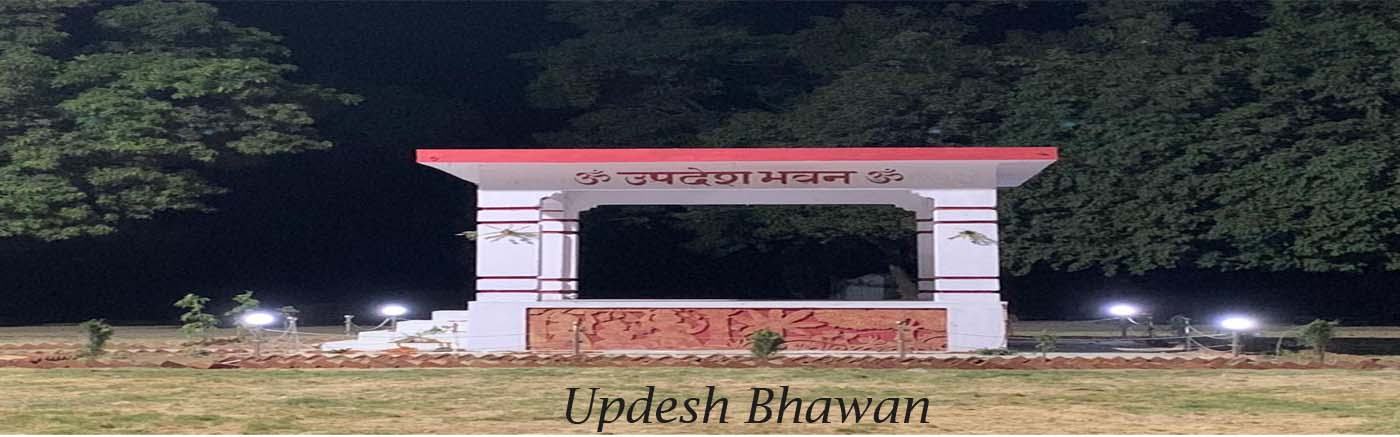 District Hardoi, Goverment of Uttar Pradesh | City of Bhakt Prahlad