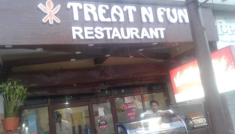Treat N Fun