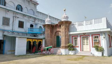 Old Fort of Rewa