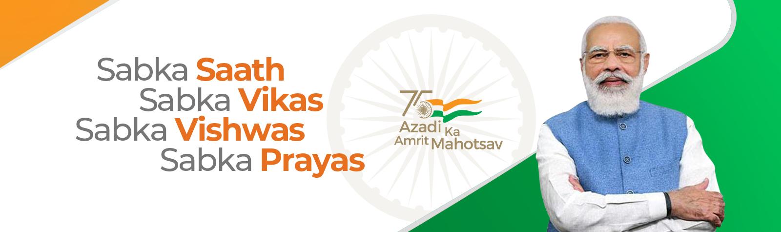 Azadi Ka Amrit Mahotsa